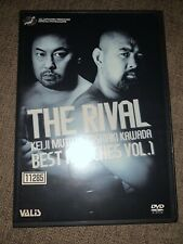 All Japan Pro Wresting Commercial DVD Mutoh vs Kawada Rivalry NJPW AJPW WWE
