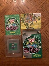 Pokemon Green JAPAN EXCLUSIVE NEAR MINT COMPLETE WITH POSTER & BOX - US SELLER