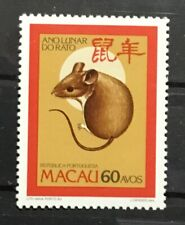 MACAO # 485. (NEW YEAR 1984) YEAR OF THE RAT. MNH