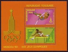 Olympics Togolese Stamps