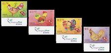 Hong Kong Lunar New Year Rooster stamp set HK Post Logo MNH 2017