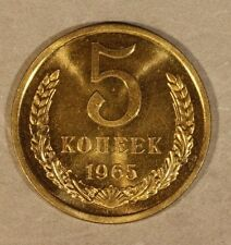 1965 Russia 5 Kopeks Proof Like Detailed Coin Nice  ** FREE US SHIPPING **