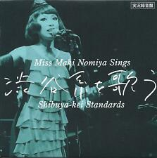 Miss Maki Nomiya - Sings Shibuya-kei Standards Japan Pizzicato Five