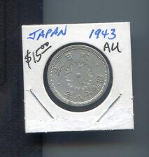 JAPAN - BEAUTIFUL HIROHITO 10 SEN, YR. 18 (1943)
