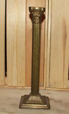 Vintage hand made Roman column shape brass candlestick