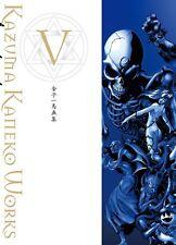 Kazuma Kaneko Works V (Shin Megami Devil Summoner Tensei Art Book)JAPAN
