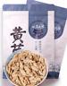 Chinese Herb 500g/pack 100% Wild Astragalus root Astragali Radix huang qi Slice
