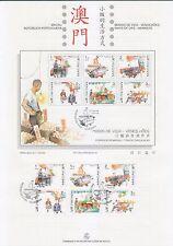 Macau China stamp PGS #129 1998 Ways of Life - Hawkers + MS MO137586