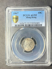 Hong Kong Queen Victoria silver 10 cents toned about uncirculated PCGS AU55