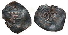 Mongols ilkhans-Georgia unknown king very rare !