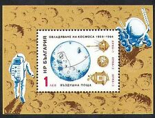 Bulgaria 1984 Rockets/Moon Landing/Space/Science/Transport 1v m/s (n36565)