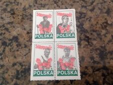 Solidarity Poland block of 4 Mint stamps - MNH Polish Polska