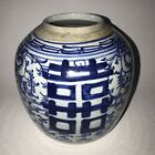 """Antique 19th Century Chinese Blue and White Ginger Jar Qing Dynasty 7.5"""""""