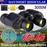 60x60 Marine HD Binocular Day Night Waterproof Telescopes 5-3000M W/ Coordinates