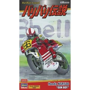 Hasegawa 1:12 SP338 Honda NSR500 Gun Boy Model Motorcycle Kit - Limited Edition