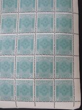 Rare1966 Bhutan Block of Four, 25 Ch Unissued Fiscal/Revenue Stamps, Mnh