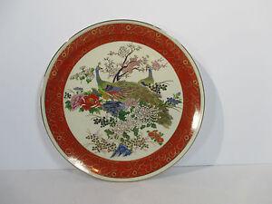 Japanese Satsuma Plate Peacocks Red Border Crackle Glaze Vintage Makers Mark