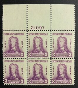 UNITED STATES #724 plate block MNH. VF centering. $12.50 CV.