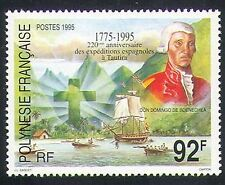 French Polynesia 1995 People/Religion/Cross/Ships/Transport/Palm Trees 1v n36005