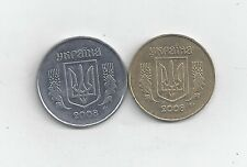 2 COINS from UKRAINE - 5 & 50 KOPIYOK (BOTH DATING 2008)