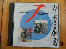 Legendary Japanese rock: Flower travellin 'Band Miki Curtis & samouraï Japon rar!