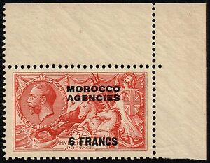 Morocco 1932 sea horses 6f. on 5s. rose-red (BW), MNH (SG201)