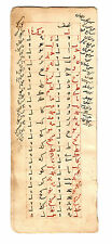 ARABIC ASTROLOGY MANUSCRIPT CHAPTER (OCCULT):
