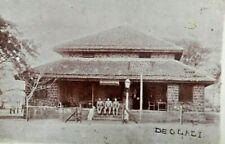 More details for deolali pravara  telegraph office  philatelic  postal