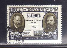 RUSIA-URSS/RUSSIA-USSR 1957 USED SC.1949 Newspaper Kolokol cent.