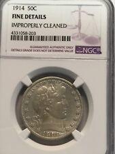 1914 Barber Half Dollar 50c NGC Fine Details, Cleaned