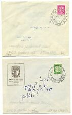 ISRAEL 1949    3 x COVER  WITH SPEC POSTMARK      F/VF