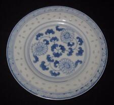 """China, Rice Grain, Zhongguo Jingdezhen Zhi, Flowers, Blue, Bread Plate, 6"""""""
