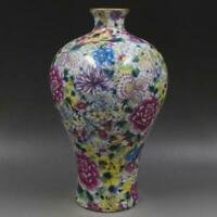 Chinese Old Marked Gilt Famille Rose Colored Flowers Pattern Porcelain Plum Vase