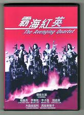 AVENGING QUARTET (1993) Moon Lee/ Yukari Oshima/ Cynthia Khan/ Michiko Nishiwaki