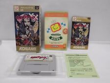 AKUMAJO DRACULA XX Castlevania -- Boxed. Super famicom, SNES. Japan game. 15262