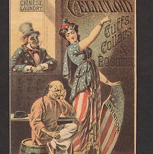 Chinese Laundry Labor 1880's Uncle Sam Columbian RARE Celluloid Advertising Card