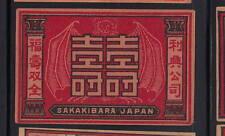 Ancienne   étiquette Allumettes Japon  AAA13042 Chauffe Souris