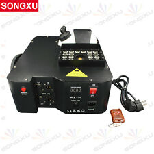 SONGXU 1500W DMX LED Fog Machine Pyro Vertical Smoke Machine For Wedding Stage