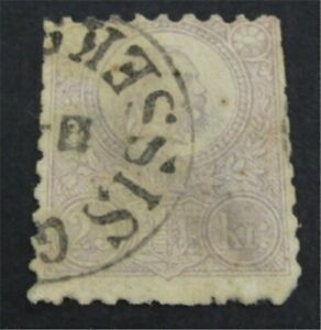nystamps Hungary Stamp # 12 Used $40   L23y338