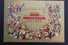 1989 china stamp J163 SHEET MINT