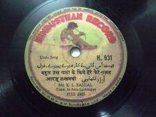 """K L SAIGAL MIRZA GHALIB URDU SONG GHAZAL H 931 RARE 78 RPM RECORD 10"""" INDIA EX"""
