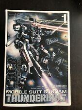Mobile Suit Gundam Thunderbold Manga Vol. 1