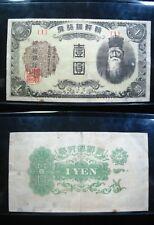 Korea 1 Yen 1945 Block {1} Japan Sharp 52# Currency Bank Money Banknote