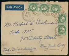 Mayfairstamps France 1940 Airmail to US New York City cover wwe12579