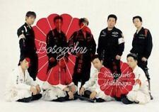BOSOZOKU Japanese Bike Gangs (2002) photo book