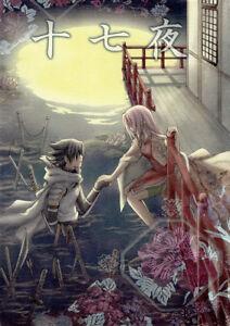 Naruto ENGLISH Translated Doujinshi Comic Sasuke x Sakura 17th Night (Kanagi) 3