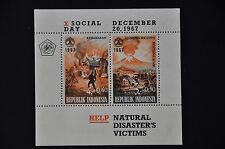 INDONESIA 1967 BL 9 VOLCANO FIRE  MNH