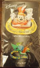 Disney Store magical musical Moments Pin After You've Gone Make Mine Music # 69