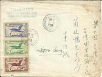 Cambodia Sc#C12,#C11,#C10 PHNOM-PENH 3/6/1958 to CHINA-Formosa