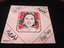 Laila Morad - ليلى مراد - Volume 2 - Soutelphan GSTP 54 - RARE!!!!!!!